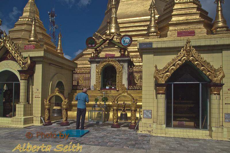 Sule Pagoda- Yangon
