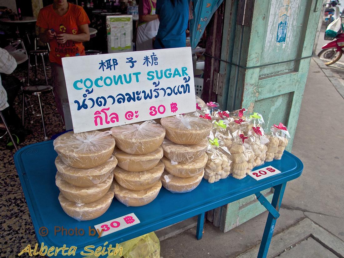 Coconut Sugar at the Umbrella Market